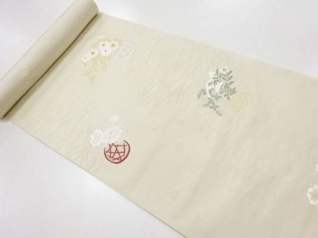 京都イシハラ製 花籠模様織り出し名古屋帯地反物【新品】