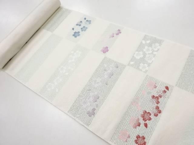 京都イシハラ製 横段に桜模様織り出し名古屋帯地反物【新品】