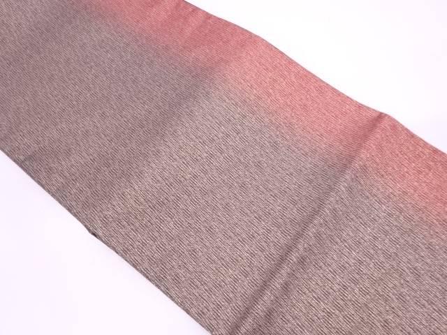 未使用品 抽象模様織出し暈し全通袋帯【リサイクル】【中古】