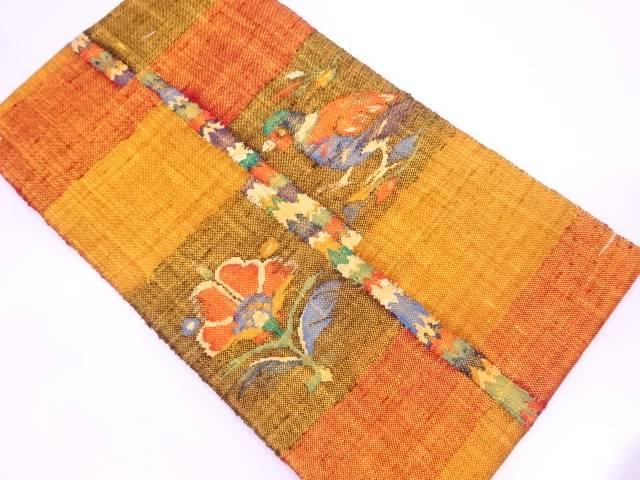 未使用品 手織り真綿紬花鳥模様織出し名古屋帯【リサイクル】【中古】