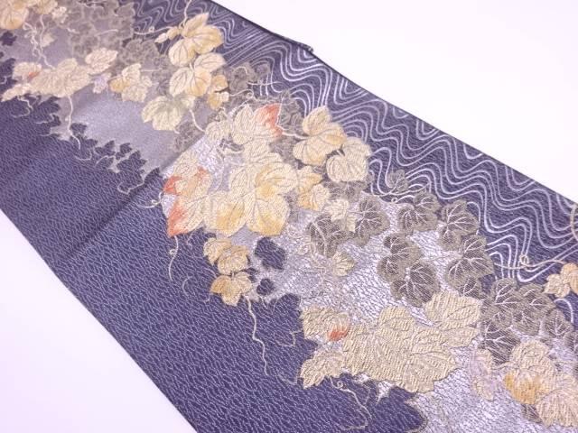 未使用品 流水に蔦の葉模様織出し袋帯【リサイクル】【中古】
