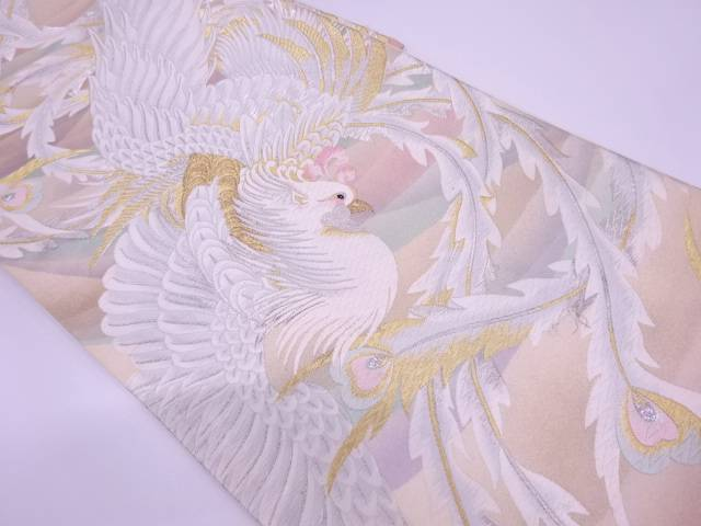 鳳凰模様織出し袋帯【リサイクル】【中古】