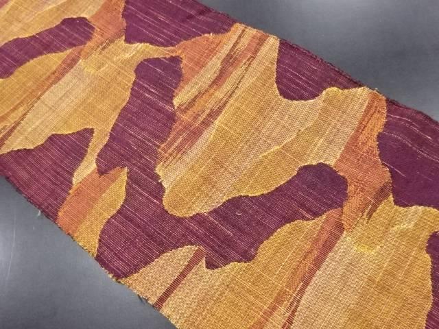 手織り真綿紬霞模様織り出し名古屋帯【リサイクル】【中古】