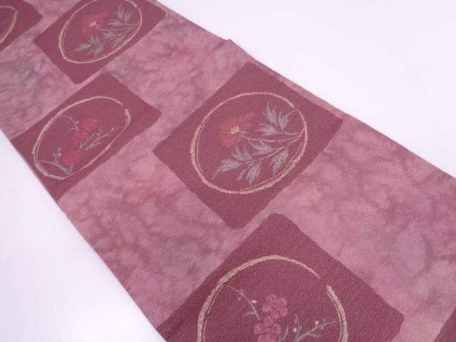 漆色紙に草花模様織出し袋帯【リサイクル】【中古】
