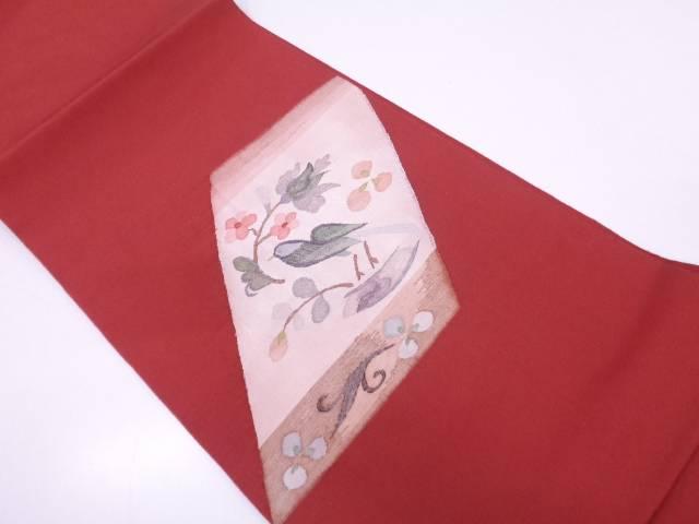 未使用品 すくい織花鳥模様織出し袋帯【リサイクル】【中古】