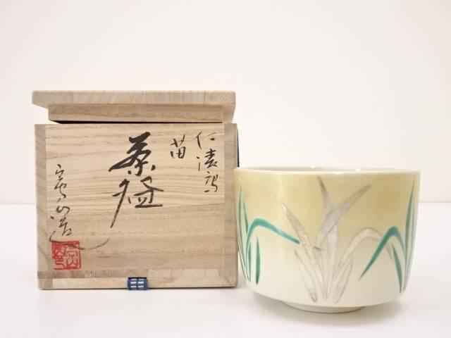 京焼 通次嵩山造 仁清写苗茶碗