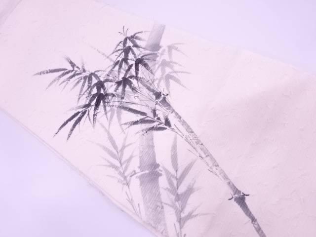 作家物 ひげ紬手描き竹笹模様名古屋帯【リサイクル】【中古】