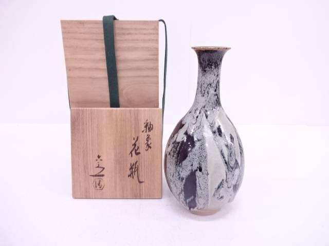清水六兵衛造 釉象花瓶