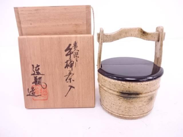 加藤連瓶造 黄瀬戸手桶茶入