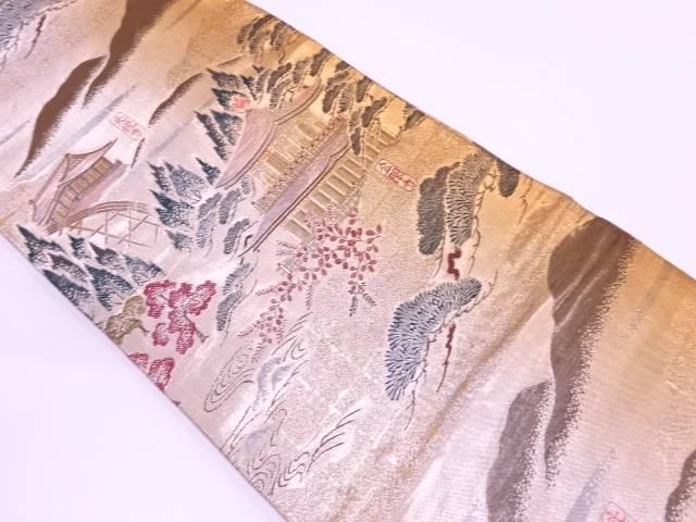 金閣・光悦寺模様織出し暈し袋帯【リサイクル】【中古】