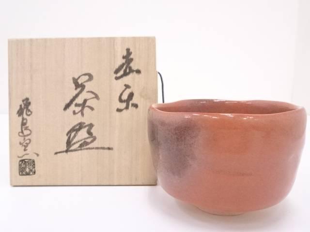 飛鳥窯中島卓造 赤楽茶碗