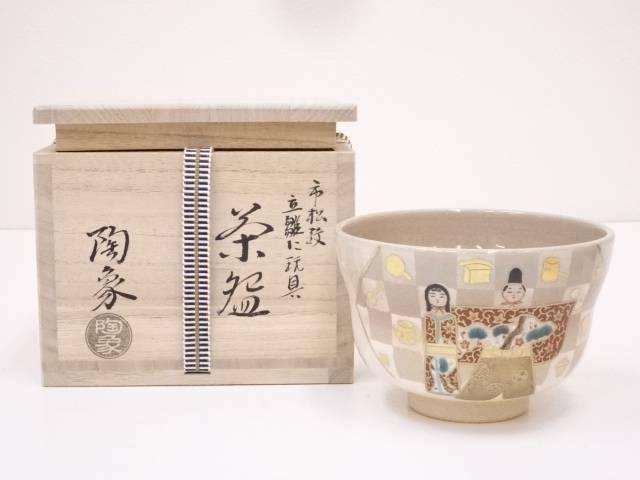 京焼 寺尾陶象造 市松紋立雛に玩具茶碗