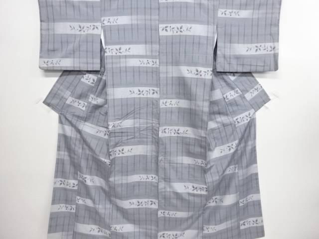 格子に草の実模様織り出し手織り真綿紬着物【リサイクル】【中古】