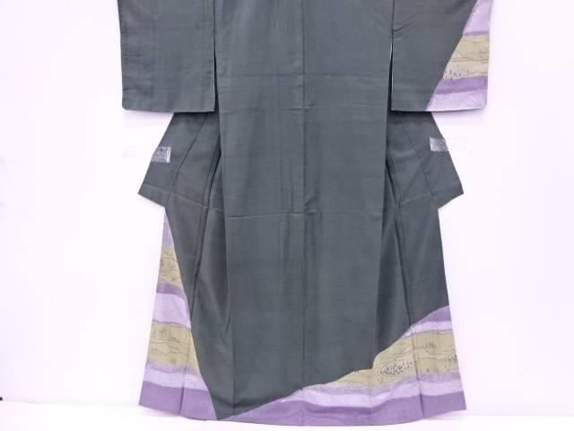 未使用品 手織り紬絞り樹木風景模様【リサイクル】【中古】