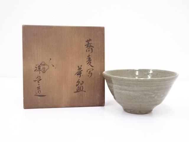 須田祥豊造 蕎麦写茶碗