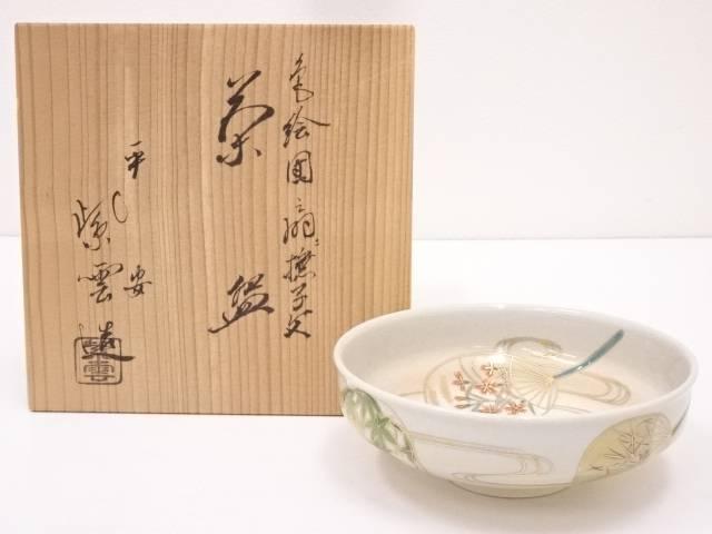 京焼 橋本紫雲造 色絵団扇二撫子文平茶碗