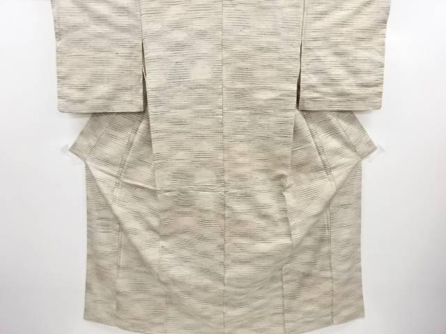 草木染郡上紬横段織り出し着物【アンティーク】【中古】