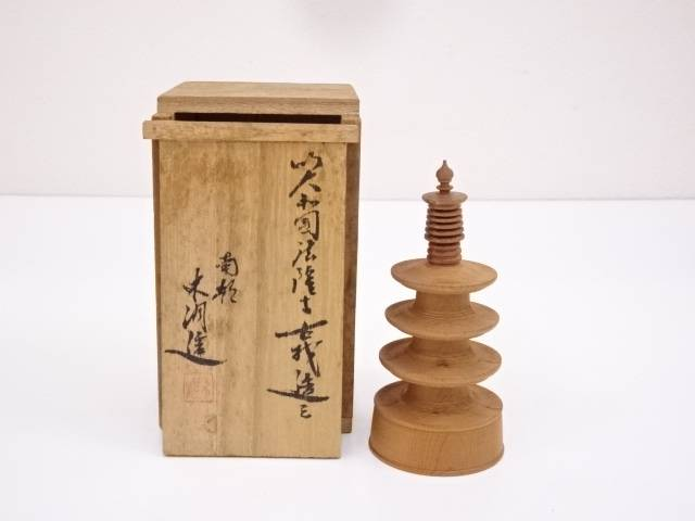 木洞造 法隆寺古材製百萬塔
