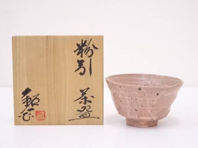 瀬戸焼 水野鉐一造 粉引茶碗