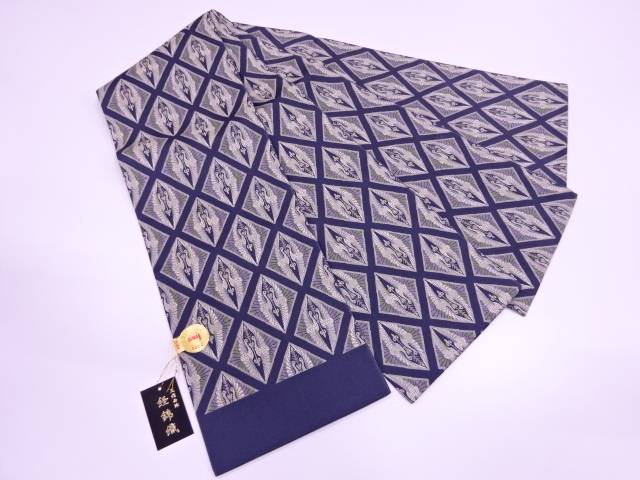 西陣せがわ 向かい鶴模様織出し半幅帯(小袋帯)【新品】