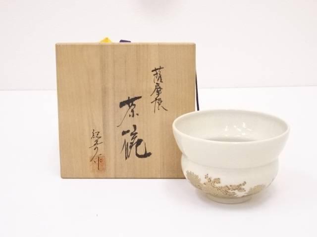 薩摩焼 紀秀窯造 金彩茶碗