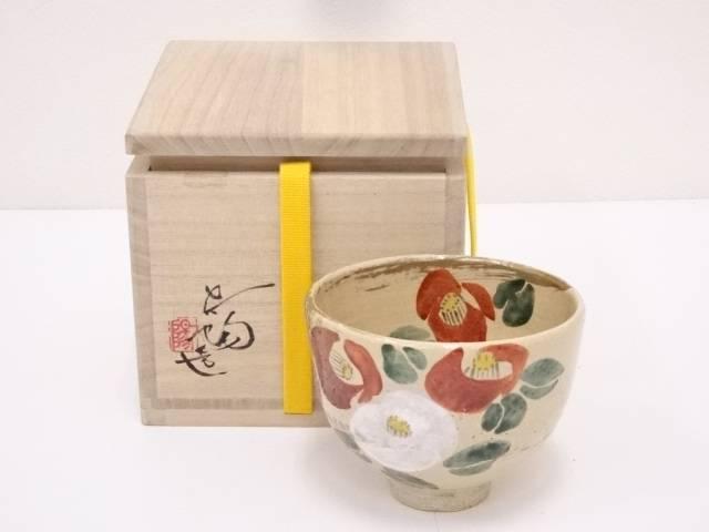 青葉太陽造 金彩色絵椿茶碗