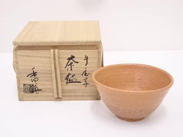 信楽焼 西尾香舟造 斗々屋写茶碗