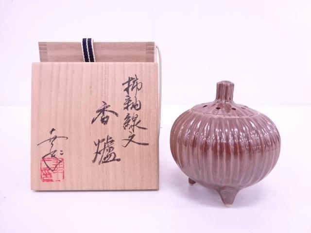 鎌田幸二造 柿釉線文香炉