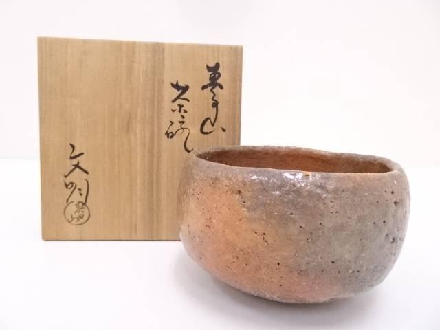 大樋焼 開発文明造 赤茶碗