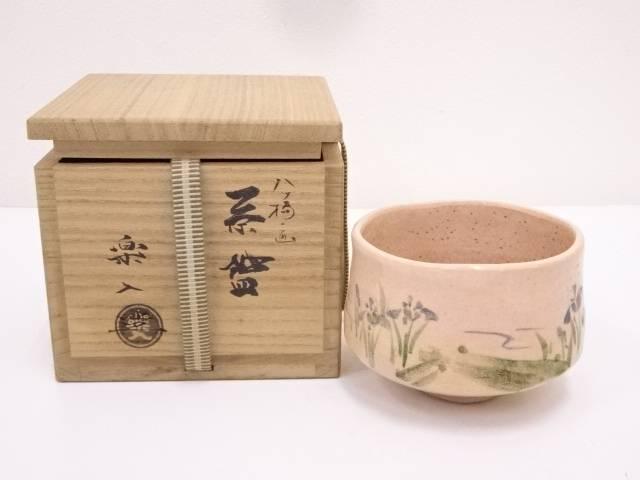 吉村楽入造 八ツ橋画楽茶碗