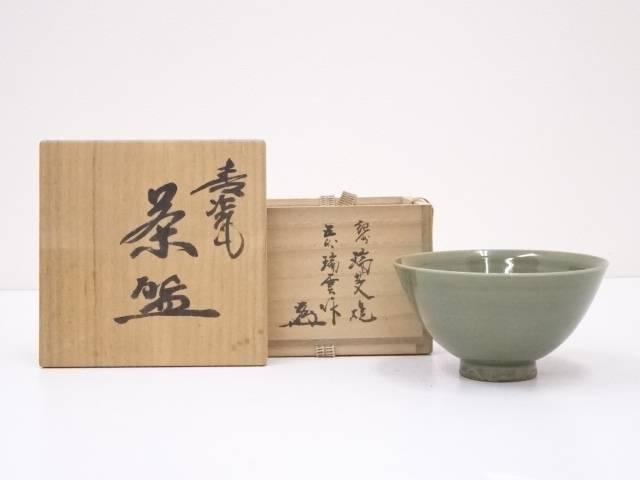 瑞芝焼 五代阪上瑞雲造 青磁茶碗