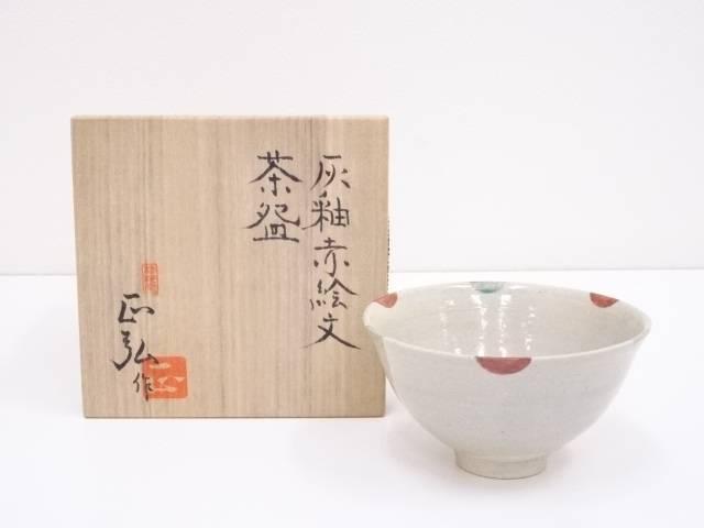 梅田正弘造 灰釉赤絵文茶碗