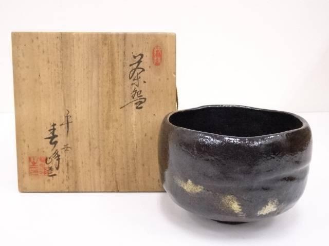 井上春峰造 黒楽茶碗