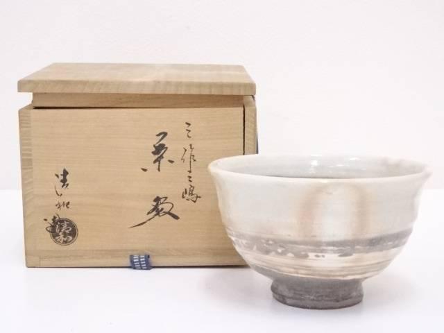 京焼 原清和造 三作三島茶碗