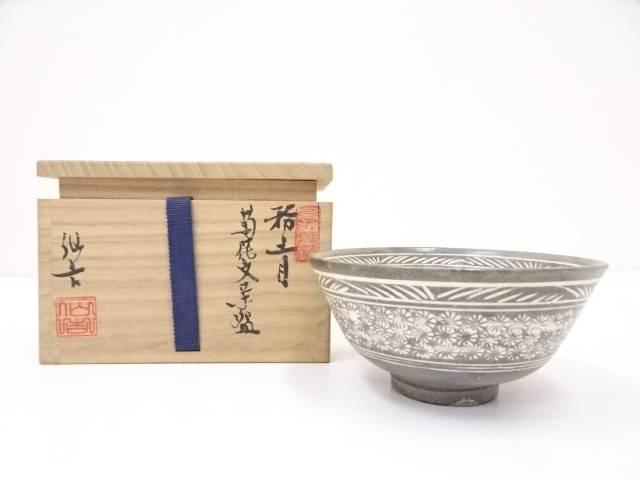 徐仙吉造 粉青菊花文茶碗