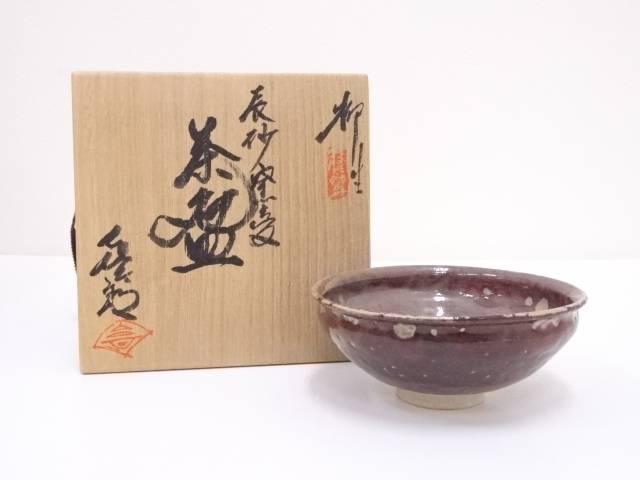柳生焼 井倉敏夫造 辰砂窯変茶碗