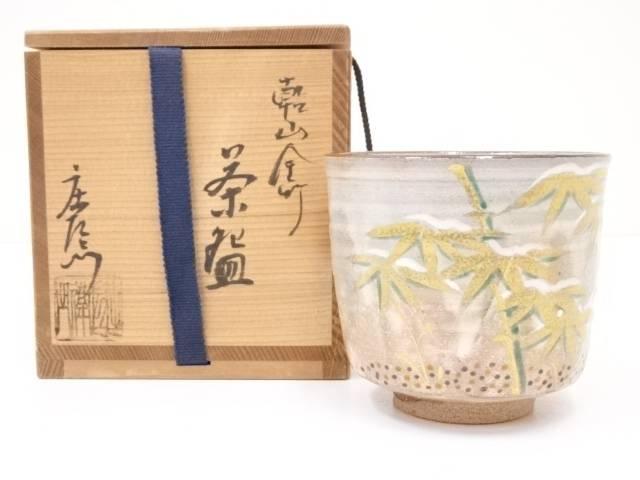 京焼 押小路窯 庄左衛門造 乾山金竹茶碗