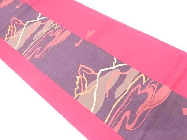 木屋太製 縞に流水・風景模様織出し袋帯【リサイクル】【中古】