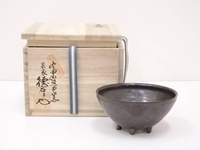 有田焼 西山徳右衛門造 天目茶碗