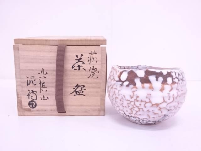 萩焼 渋谷泥詩造 茶碗