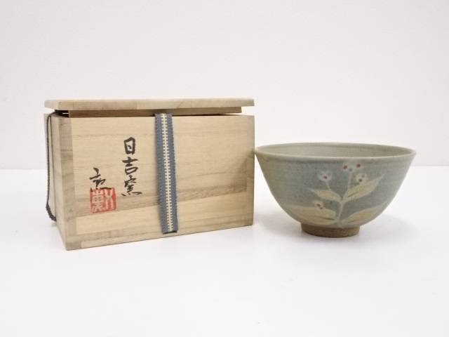 九谷焼 木越勲造 金彩色絵野草紋茶碗