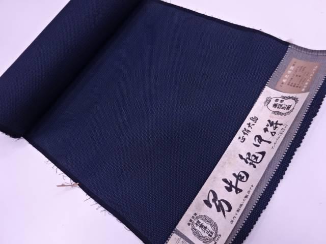 B反 大島紬抽象模様織出し男物アンサンブル反物(2100センチ)【リサイクル】【中古】