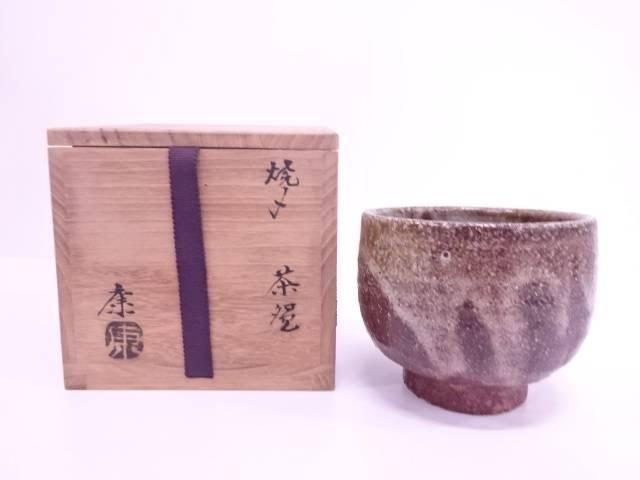 奥田康博造 焼〆茶碗