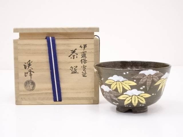 京焼 渓峰造 伊羅保雪笹茶碗