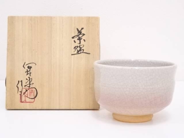 伊左衛門窯造 茶碗