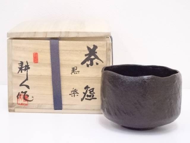 耕人造 黒楽茶碗