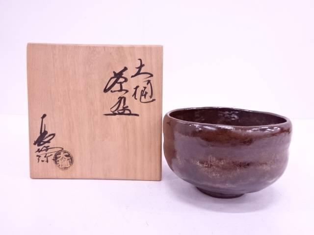 大樋焼 大樋長阿弥造 飴釉茶碗