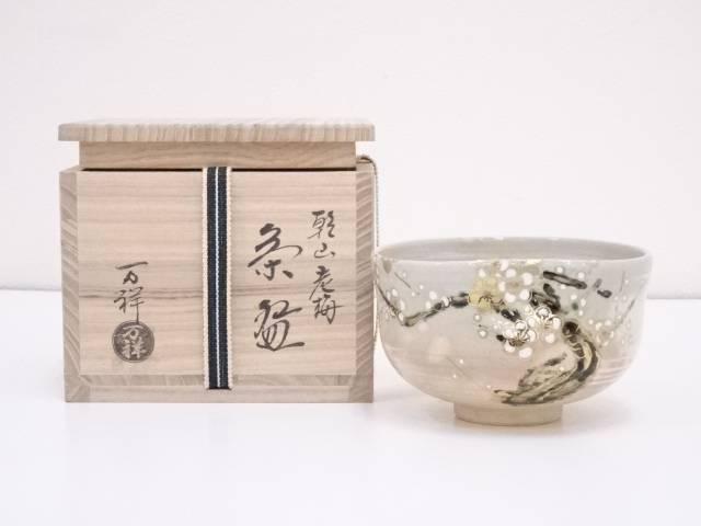 京焼 田中万祥造 乾山老梅茶碗