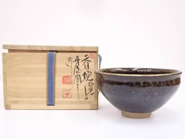 陶寺造 天目茶碗