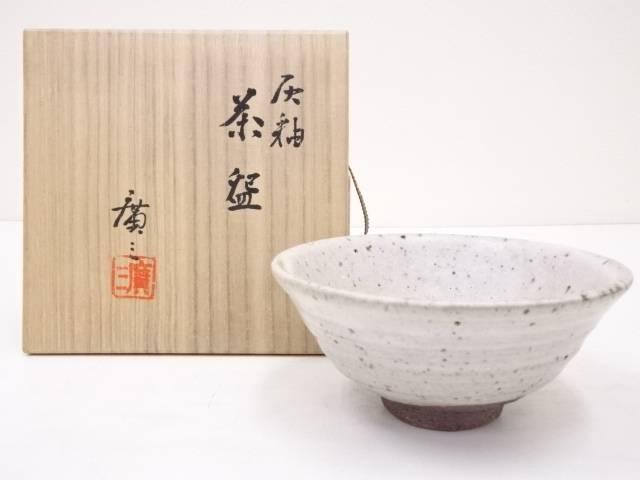 京焼 市川廣三造 灰釉茶碗